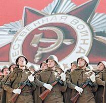 artid 1242781785 Ajutorul de război anglo american acordat URSS ului