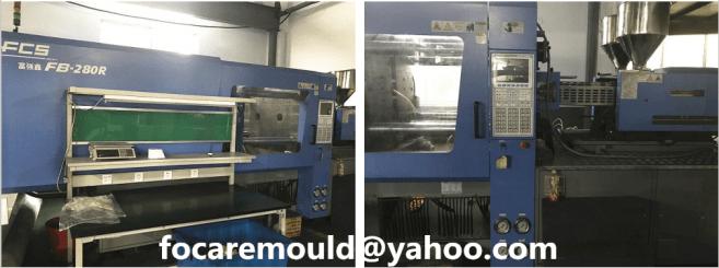 fcs 2k turnable machine