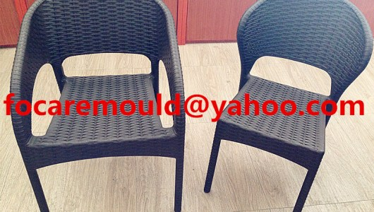 China rattan chair armless