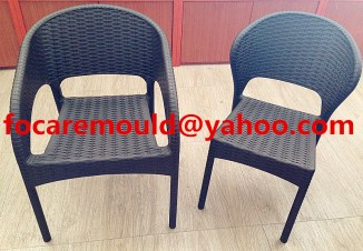 China rattan chair armless