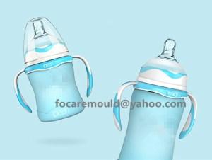 double color nursing bottle handles