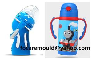 dual color mold feeding bottle handles 2K