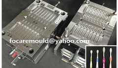 China 2 component toothbrush mold maker