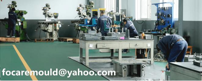 China precision mould top maker