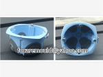 junction box mold 2 colour