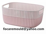 double colour basket rattan
