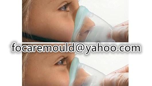 two component pediatric nebulizer mask
