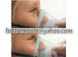 two component pediatric nebulizer mask