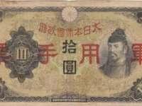 Marco Polo, Goethe y la política monetaria en tiempos del post Covid-19