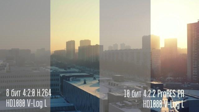 Кадр видео, снятый в 8 и 10 бит Cinelike-D H.264 и ProRES PR до и после цветокора