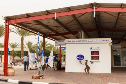 Israel Jordan Eilat Border Crossing