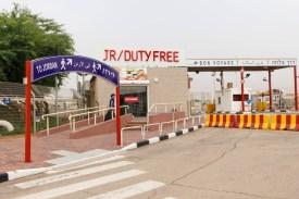 Israel Jordan Eilat Border Crossing