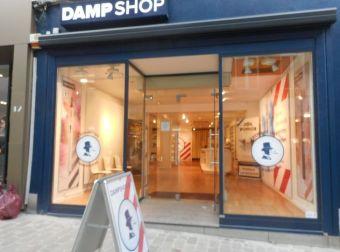 premium dampshop 2