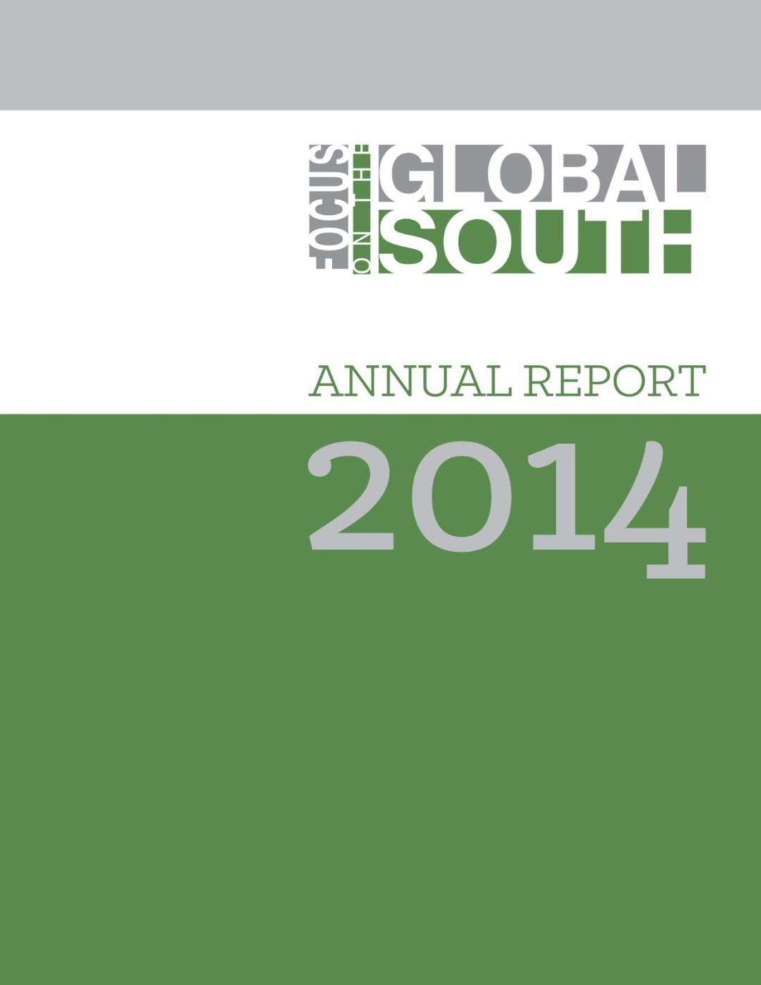 Annual Report Cover 2014