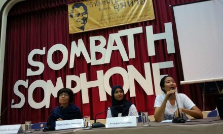 Rights groups urge ASEAN to address enforced disappearance of Sombath Somphone