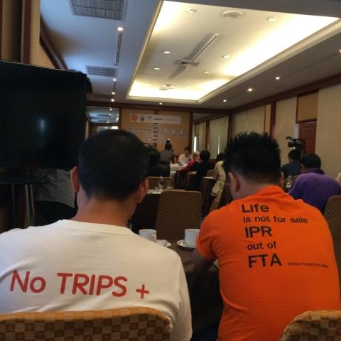กลไกระงับข้อพิพาทระหว่างรัฐและนักลงทุนในข้อตกลงความร่วมมือหุ้นส่วนยุทธศาสตร์ภาคพื้นเอเชีย-แปซิฟิก (Trans-Pacific Strategic Economic Partnership Agreement: TPP)