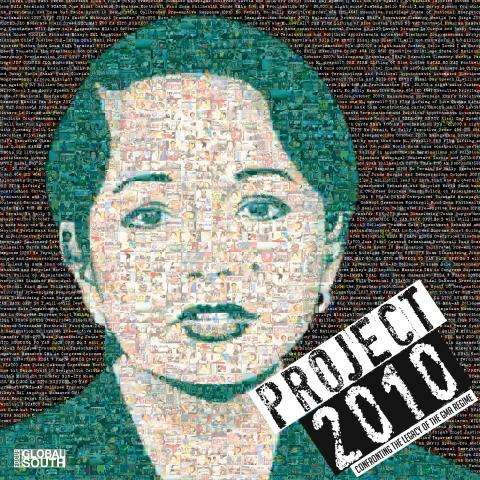 project2010.jpg