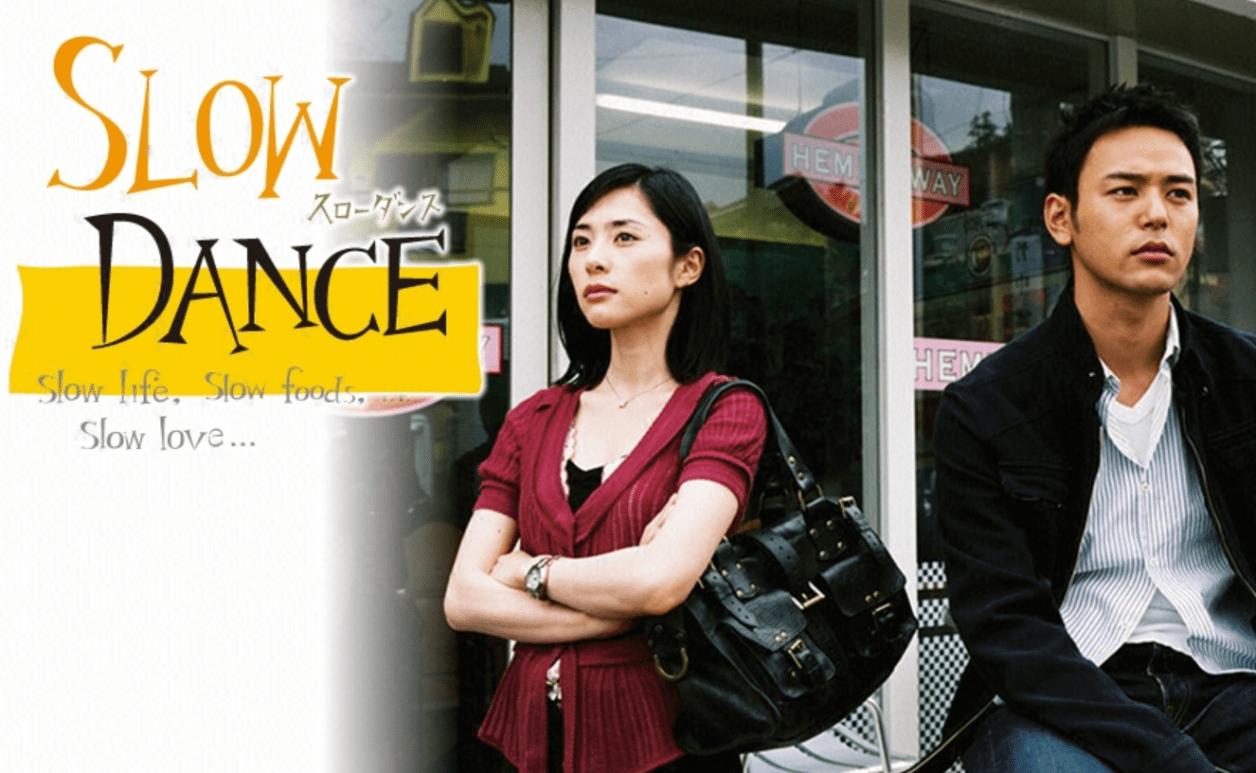 2000年代の月9ドラマ、スローダンス