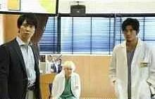 医龍4~Team Medical Dragon~、3話