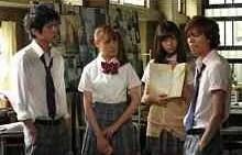 山田くんと7人の魔女、2話