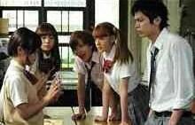 山田くんと7人の魔女、3話