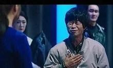 <韓国ドラマ>LIAR GAME~ライアーゲーム~、6話