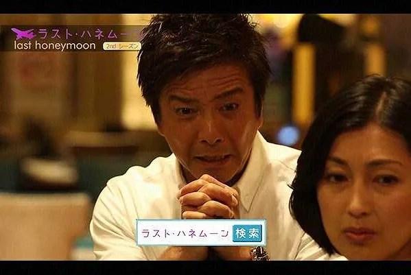ラスト・ハネムーン 2nd シーズン