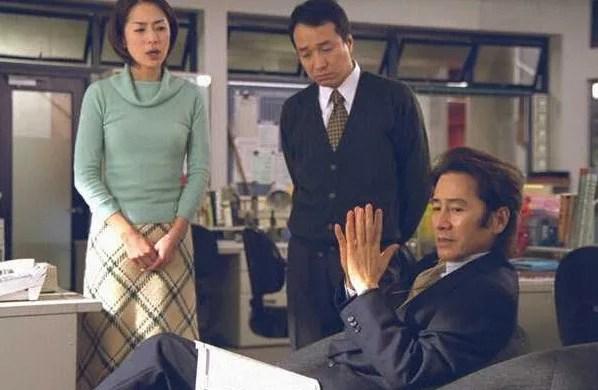 さよなら、小津先生、9話