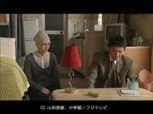 Dr.コトー診療所 2006、10話