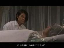 Dr.コトー診療所 2006、11話