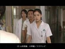 Dr.コトー診療所 2006、4話