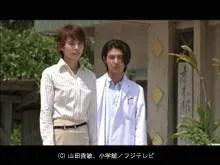 Dr.コトー診療所、8話