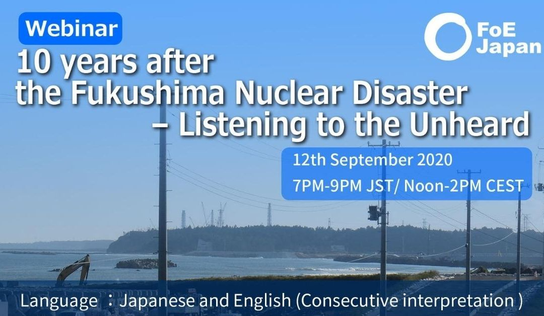 Online Event: 10 years after the Fukushima Nuclear Disaster