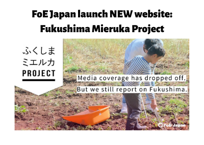 FoE Japan launch NEW website: Fukushima Mieruka Project