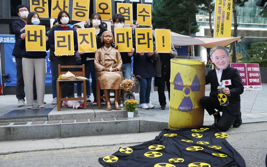 Stop the Ocean Discharge of Fukushima Radioactive Water