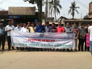 Human Chain to Protect Local Waterways