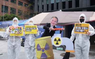 South Korean Civil Society Groups Condemn the Japanese Government's Decision to Release Radioactive Wastewater into the Sea