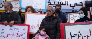 Internationalist Solidarity with Palestine