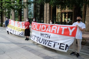 Solidarity with Wet'suwet'en – Stop Gas Development That Ignores Rights of Indigenous Peoples