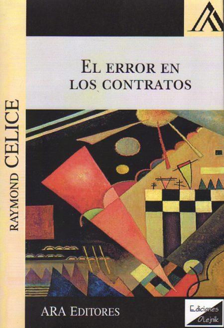 Olejnik El error
