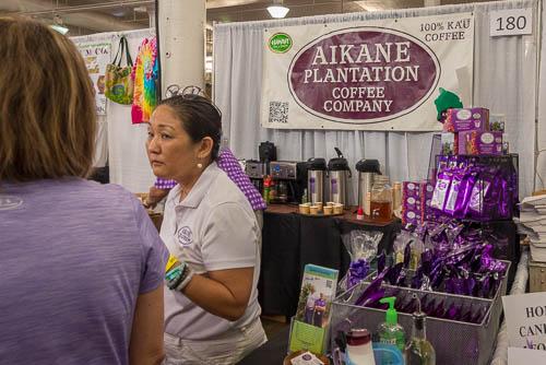 fokopoint-3128 Aikane Plantation Coffee Company