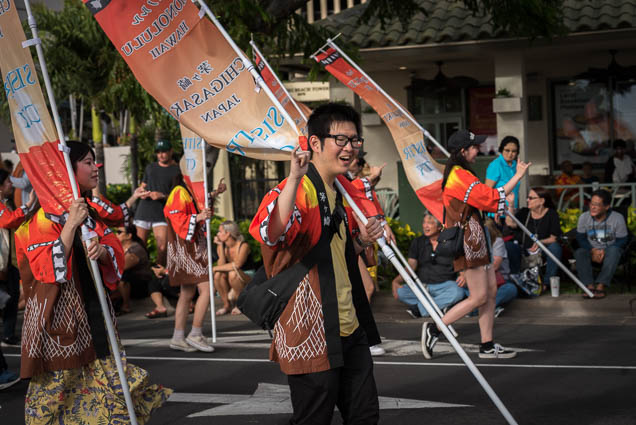 Honolulu-Festival-Parade-fokopoint-1314 Honolulu Festival Grand Parade 2019