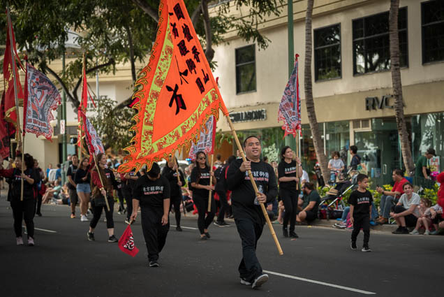 Honolulu-Festival-Parade-fokopoint-1400 Honolulu Festival Grand Parade 2019