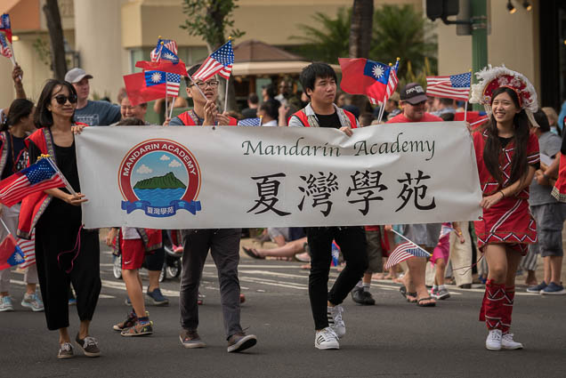 Honolulu-Festival-Parade-fokopoint-1481 Honolulu Festival Grand Parade 2019