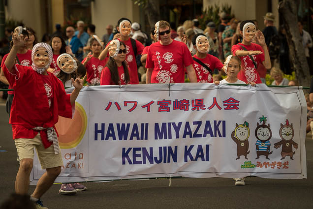 Honolulu-Festival-Parade-fokopoint-1566 Honolulu Festival Grand Parade 2019