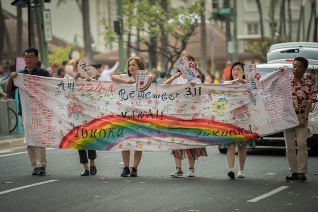 Honolulu-Festival-Parade-fokopoint-1888 Honolulu Festival Grand Parade 2019