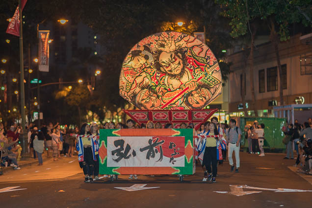 Honolulu Festival Grand Parade 2019 Pictures Waikiki Hawaii