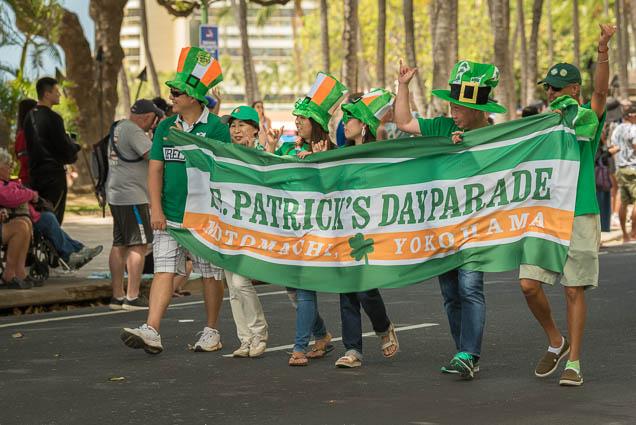 st-patricks-day-parade-honolulu-2019-fokopoint-2089 Honolulu St Patrick's Day Parade 2019