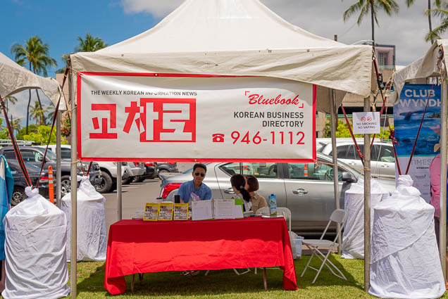 Korean-Festival-Hawaii-2019-Victoria-Ward-Park-Honolulu-6434 Korean Festival 2019