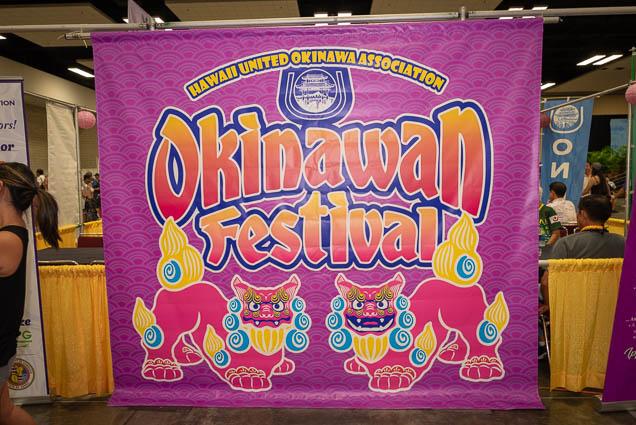 okinawan-festival-2019-hawaii-fokopoint-7648-1 Okinawan Festival 2019